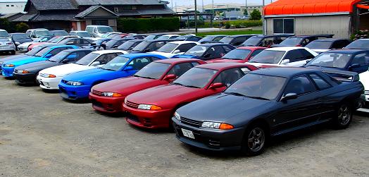 Japanese Import Dealer